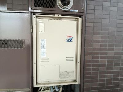 リンナイ 熱源機 RUFH-V2403AU2-3(B)