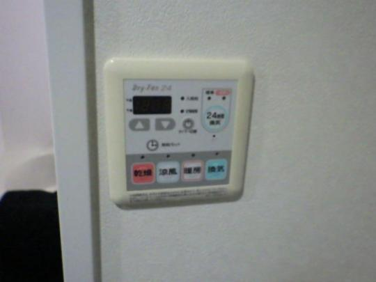 交換前壁掛けコントロールスイッチ