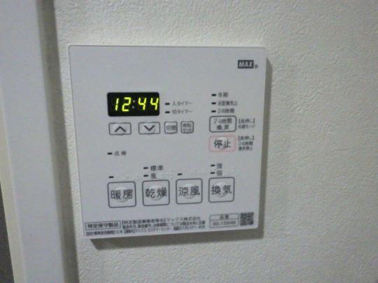 交換後壁掛けコントロールスイッチ