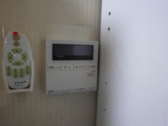 交換後壁掛けコントロールスイッチ(台所)