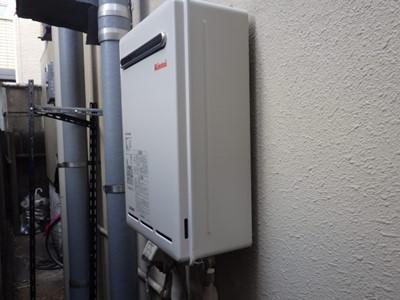 リンナイ 業務用給湯機 RUXC-A2400W 13A
