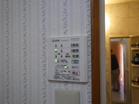 壁付けのコントロールスイッチ