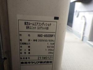 RIMG8472.JPG