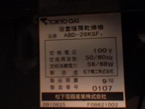 RIMG1469.JPG