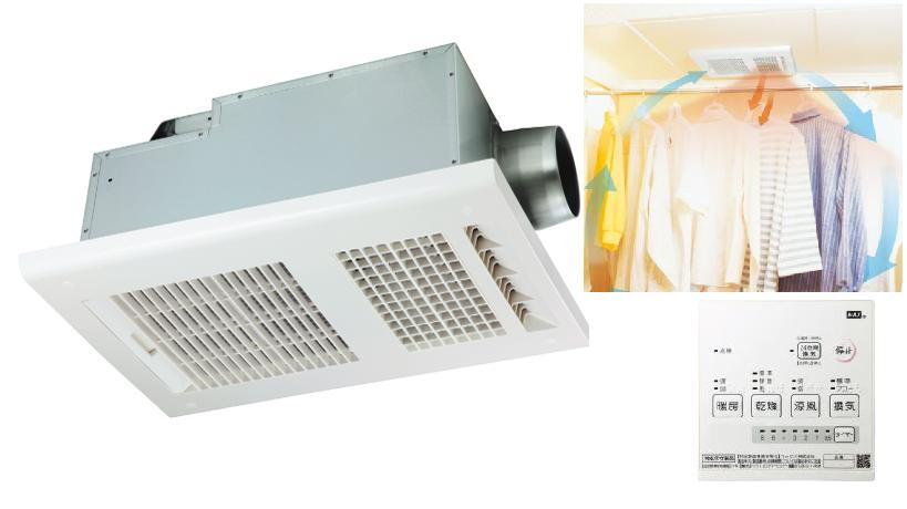 マックス 浴室暖房換気乾燥機 BS-161H