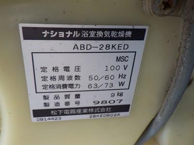 8d68a94ee743de11329da7de28bf2aae55bac193.jpg