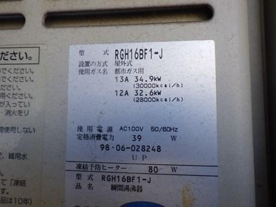 b2f8f04a37c12639914a5b749f59e8001ecd9ba5.jpg